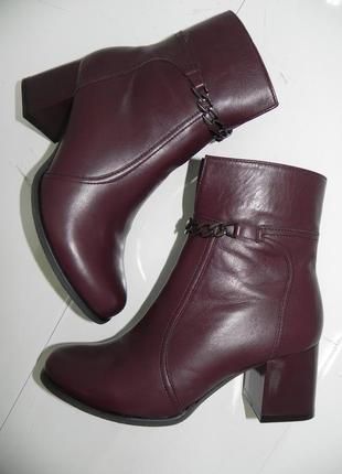 Стильные и удобные ботинки кожа 38-39 р