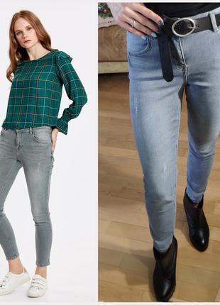 Светло-серые укороченные джинсы lc waikiki скинни 26 размер xs-s супер покраски