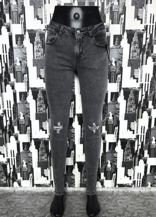 #532 новые серые джинсы скинни средней посадки l&d chicoree