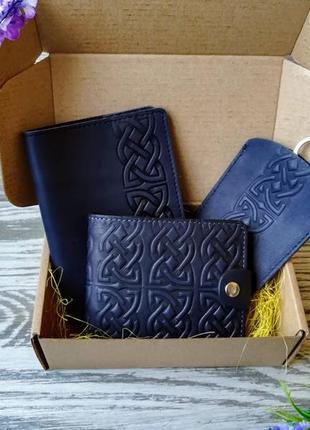 Подарочный набор синий кельский узел