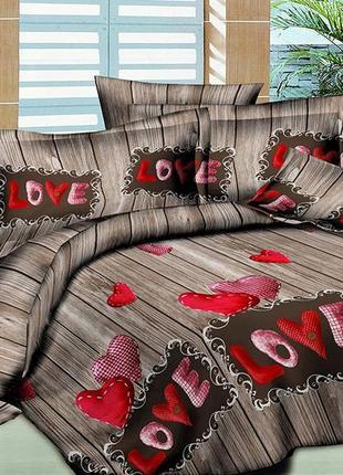 Качественное постельное белье   из ранфорса. love