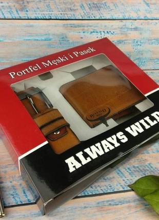Подарочный набор из натуральной кожи : портмоне и ремень.