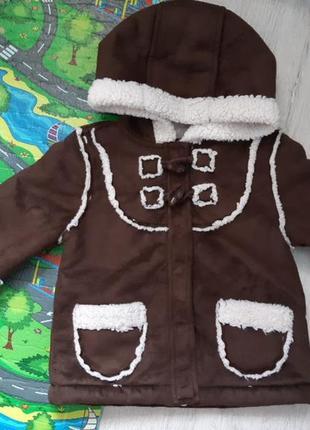 Пальто кофтинка куртка
