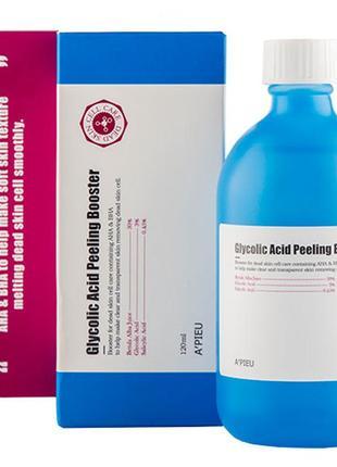 Гликолевый пилинг-бустер a'pieu glycolic acid peeling booster