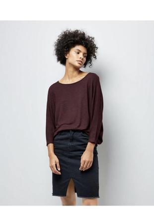 Мягкий свитер джемпер оверсайз марсала new look
