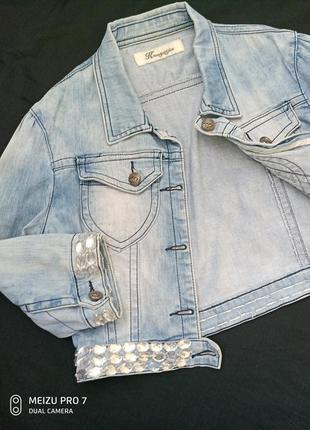 Піджак пиджак жакет