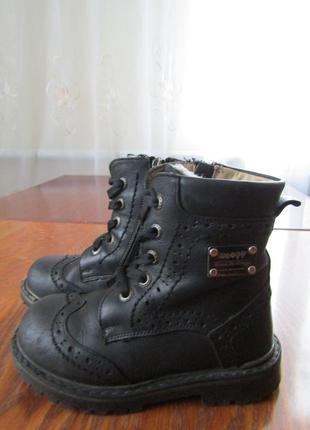 Ботинки woopy orthopedic для мальчика 26