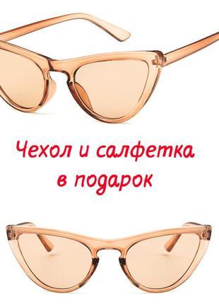 4-21 супер стильные солнцезащитные очки+чехол+салфетка