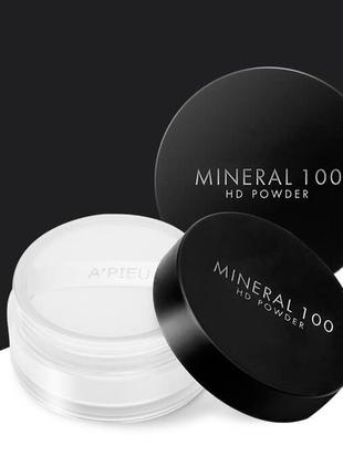 A'pieu mineral 100 hd powder минеральная финишная пудра