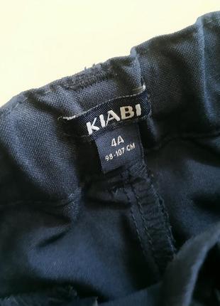 Строгие брюки на мальчика 3-4 лет kiabi, france4