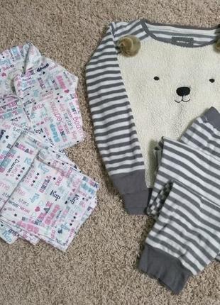 Пижама флисовая с мишкой