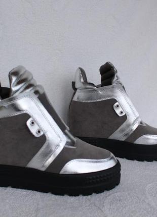 Демисезонные ботинки, сникерсы на удобной танкетке, платформе 38,39 размера