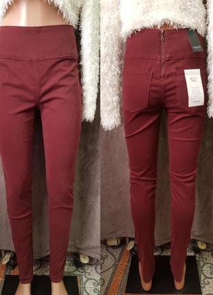 Бордовые джинсы pieces m с молнией сзади