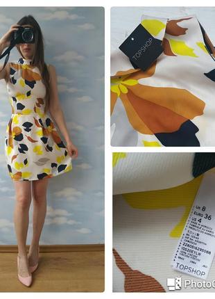 Новое платье из вискозы