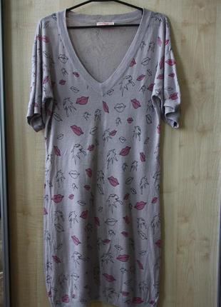 Платье серое kira plastinina