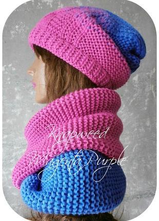 ❤ хлопковый фактурный набор/шапка beanie с отворотом и снуд/маджента пурпур и васильковый