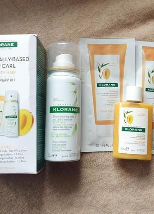 Набор для волос klorane - сухой шампунь, шампунь манго, саше кондиционера и саше крема