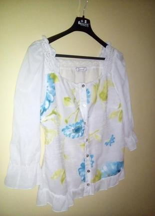 Дуже ніжна блуза із вставками органзи