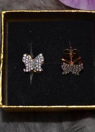 Ювелирные серьги-бабочки