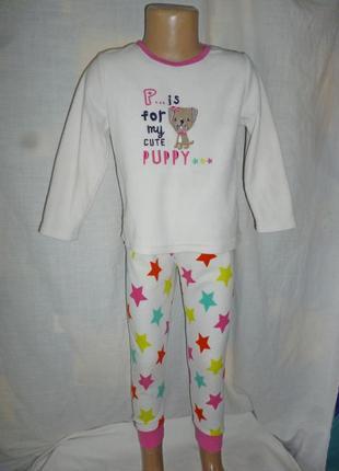 Флисовый костюм на 5-6 лет