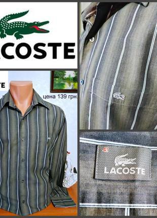 Рубашка от lacoste, оригинал, р. l