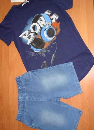 Летний костюм music размер 10 лет