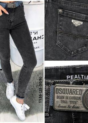 Хит продаж!!! серые джинсы американка!!!