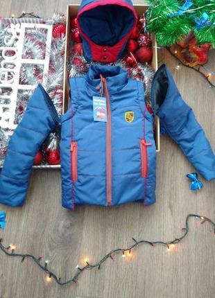 Куртка 92_110