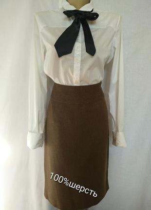 Роскошная юбка карандаш,100%шерсть