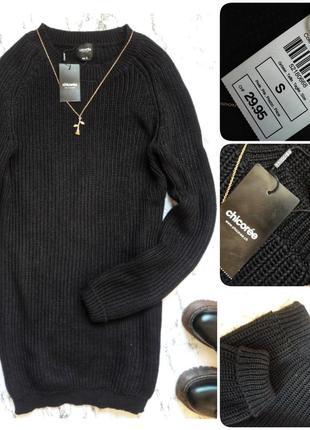 Черное вязаное платье с биркой новое свитер кофта