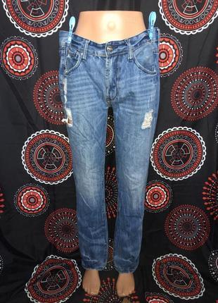 Зауженные вареные джинсы драники унисекс / как новые