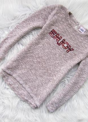 Стильная кофта свитер tape a loeil