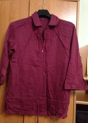 Рубашка цвет marroon или бардо