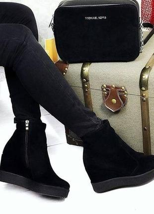 Супер- распродажа, акция! женские замшевые деми ботинки на танкетке