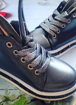 Демисезонный ботинки хайтопы серебристые с ушками для девочки р.26-31