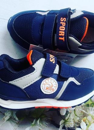 Кроссовки для мальчика в наличии  производитель- tom.m (boyang) синие р.21-25