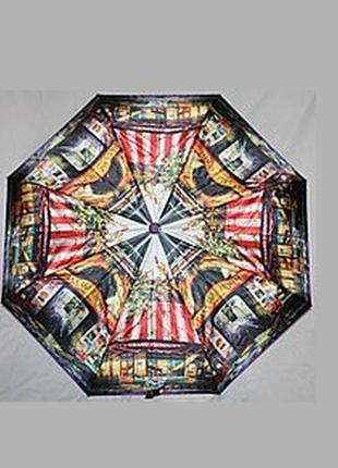 Зонт женский sr 3017 2636 антиветер автомат