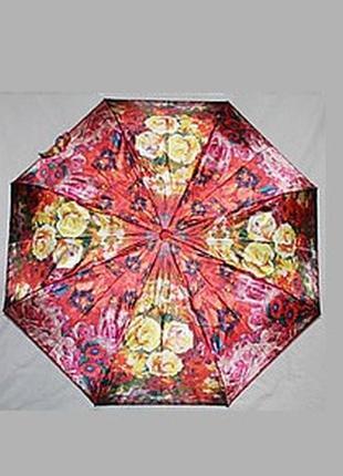 Зонт женский sr 3017 2627 антиветер автомат