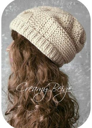 Любая расцветка! хлопковая фактурная шапка beanie с отворотом/косы/цвета сливочный беж