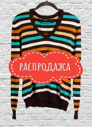 Распродажа свитеров! приталенный свитер коричневый в полоску
