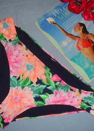 Низ от купальника раздельного трусики женские плавки размер 50 / 16 розовые персиковые