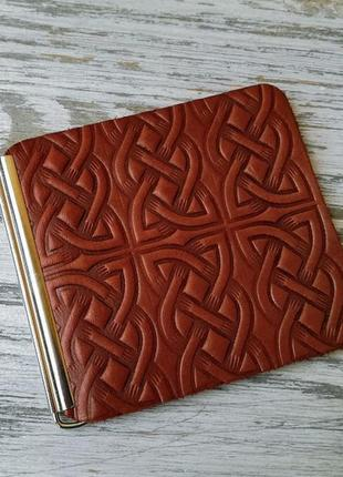 Зажим для денег светло-коричневый кельтский узел