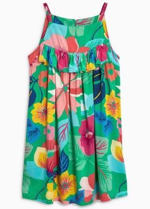 Яркое летнее платье сарафан с цветочным принтом от next
