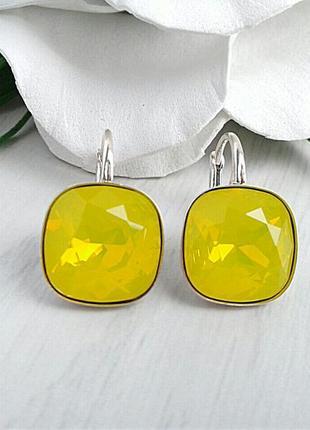 Яркие желтые серьги