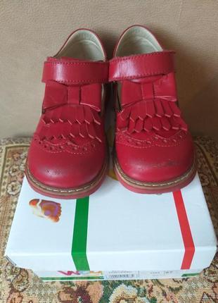Ортопедические туфли для девочки woopy orthopedic.