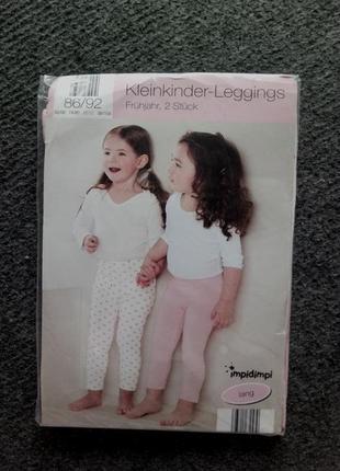 Набор лосины для девочек impidimpi германия размер 86-92 см