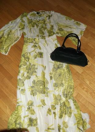 Платье в пол mng suit