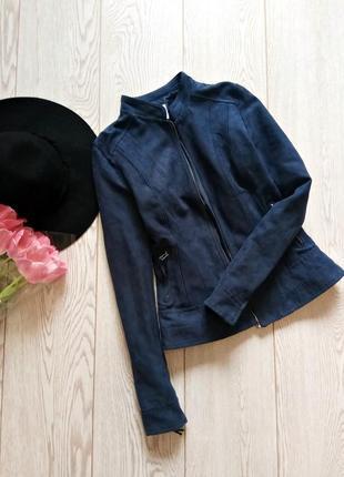 Красивая куртка жакет под замшу camaieu
