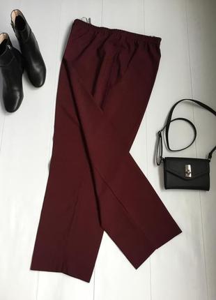 Базовые брюки большой размер 5xl батал🌹распродажа!!!🌹минус 30%