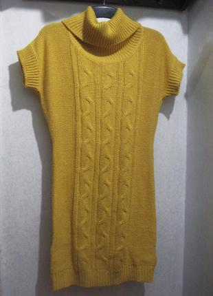 Платье calliope туника тёплая вязаная горчичный жёлтый акрил